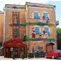 От Владельца! ЦЕНТР, ПОДОЛ, Ресторан 400м2, ул. Константиновская, 4