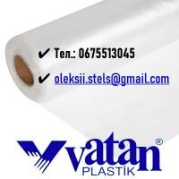 Купить Турецкую ПЛЕНКУ для Теплиц VATAN PLASTIK