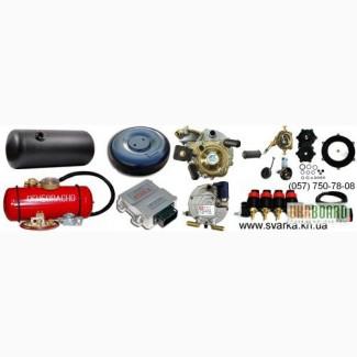 Автомобильное газобаллонное оборудование ГБО пропан метан установка