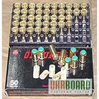 Холостые патроны пистолетные
