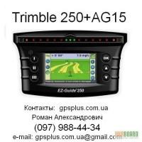 Cистема параллельного вождения Trimble EZ-Guide 250