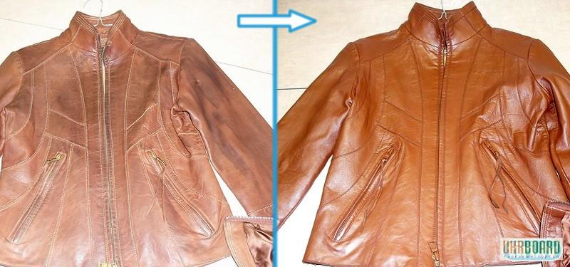 Сирэйнис Как удолить лоск из куртки хватало