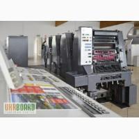 Листовая офсетная печатная полиграфическая машина