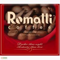 Кофе Romatti
