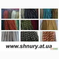 Шнуры декоративные для штор и натяжных потолков, декоративные шнуры купить