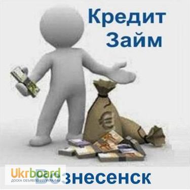Кредит наличными онлайн: оформить займ и получить деньги