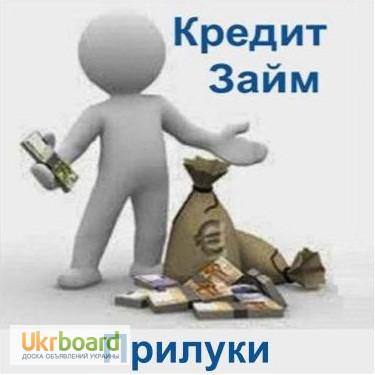 Срочный кредит на карту в Украине - взять деньги срочно