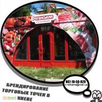 Разработаем наружную рекламу на вашу торговую точку Киев