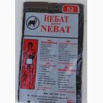 Профилактический пояс из собачьей шерсти Nebat, корсет Небат