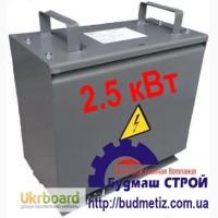 Продам Трансформатор ТСЗИ-2,5 кВт (380/42)