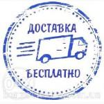 Мотокоса Sadko (Садко) GTR-2100. ОРИГИНАЛ. Бесплатная доставка. Кредит