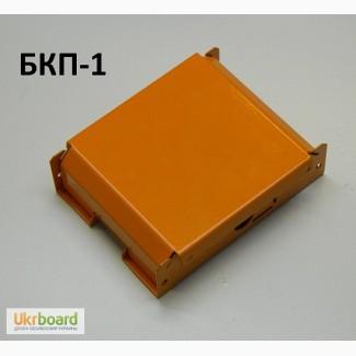 Блок коммутации пожаростойкий БКП-1