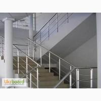 Алюминиевые перила, стеклянные ограждения для лестниц