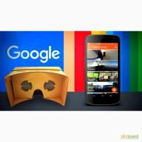 3D очки Google Cardboard