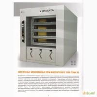 Хлебобулочное и кондитерское оборудование Kumkay