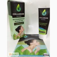 Купить Восстанавливающая маска для лица с коллагеном COLLAMASK (Колламакс) оптом от 50 шт
