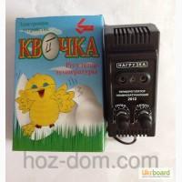 Терморегулятор для инкубатора Квочка 2 (с двумя регулировками) Харьков
