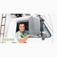 Водитель со своим грузовым автомобилем (г/п от 2.5т до 22т)
