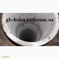 Выкопать колодец в Харькове сливную яму, септик, канализацию. Ж/Б бетонные кольца Харьков