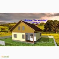 Канадский каркасный дом из сип панелей от производителя проект Теплый Дом