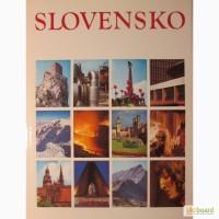 Slovensko/Фотоальбом Словакия