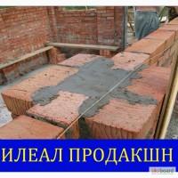 Кирпичная кладка Одесса