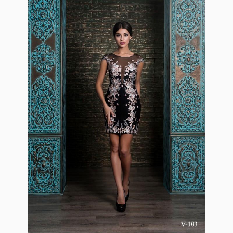 Фото 2. Длинные вечерние платья купить в интернет-магазине Украина