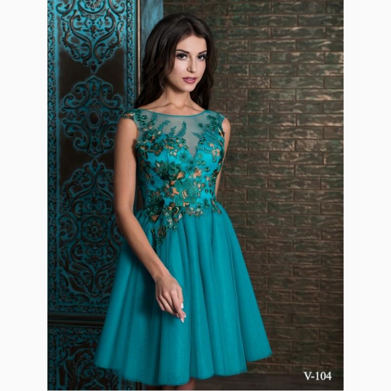 Фото 7. Длинные вечерние платья купить в интернет-магазине Украина