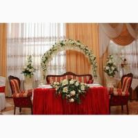 Украшение зала, свадебная арка, оформление свадьбы, фотозона Днепр