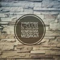 Работа в Украине в соц. сетях. Зарплата на карту от 1000 грн