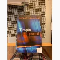 Учебники для экономических вузов