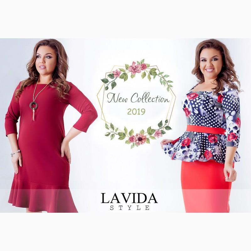 c2485d653f6 Продам купить женская одежда больших размеров от производителя ...
