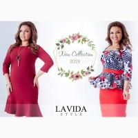 Женская одежда больших размеров от производителя Lavida