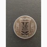 Продам рідку колекційну монету 5 коп.1996р