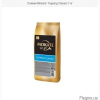 Сливки Mokate Topping Classic 1 кг