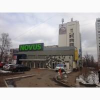 Сдам фасадное помещение, метро Харьковская