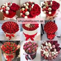 Подарок девушке букет клубники в шоколаде и цветы, подарок маме съедобный букет вкусный