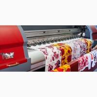 Печать на Ткани виниловой фотозон сольвентными чернилами