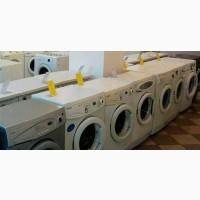 Скупка бу стиральных машин Харьков Продать стиральную машину быстро и дорого