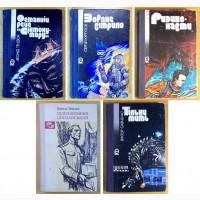 Серия «Приключения, фантастика» (На укр) 5 книг (N055, 01_13)