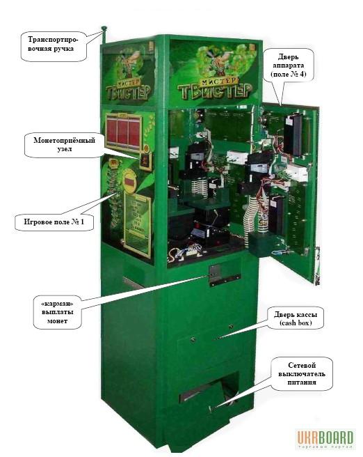 Мистер твистер игровые автоматы скачать игровые автоматы для pc