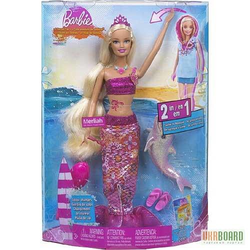 """Продам/купить: кукла Барби """"Мерлиа"""" русалка с дельфином ..."""