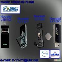 Novatel USB100 - новинка на рынке Украины Оптовая цена
