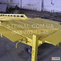 Мобильная рампа с 3-х сторонней обработкой грузов