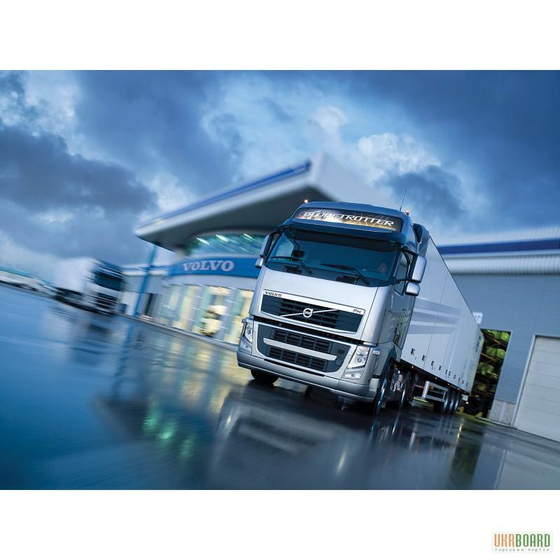Вантажоперевезення скло 8127a441d95e2