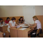Курсы МСФО в Киеве, обучение по МСФО. МСФО отчетность Киев