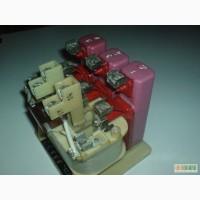 Продам герсиконовые контактора КМГ 12, КМГ 13, КМГ 14, КМГ 17, КМГ 18, КМГ 19 и т. д