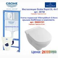 Набор инсталляция Grohe с унитазом VilleroyBoch O.Novo крышка SoftClose