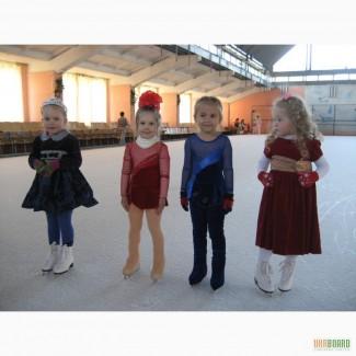 Фигурное катание! Воскресенье: 10.00-11.00! Групповое занятие для детей-80 грн.