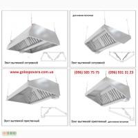 Промышленный зонт вытяжной из нержавеющей стали с фильтрами